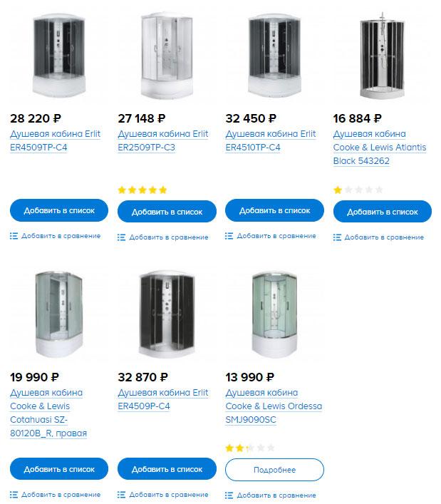 Душевые кабины (душевые ширмы) в Кастораме купить: каталог с фото, ценами и отзывами
