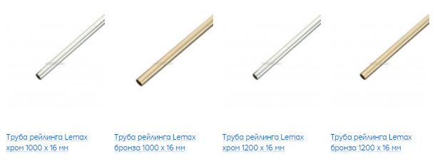 Трубы от бренда Lemax в Касторама