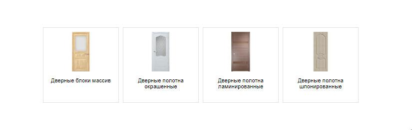 Каталог дверей в Петровиче
