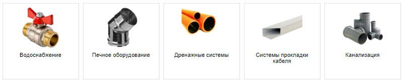 Каталог труб в Петровиче